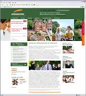 """Разработка сайта """"Канцлер"""", организующей программы образования за рубежом"""