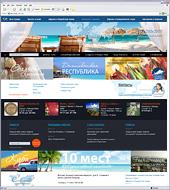 """""""Америка и Карибы"""" - новый сайт интернет-представительства """"Континенталь-АГ"""""""