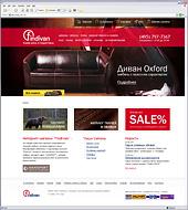 Разработан сайт интернет-магазин скандинавской кожаной мебели FinDivan.ru