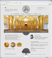 Разработан сайт группы компаний «Город Богов»