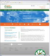 Новый сайт для компании Enerdream