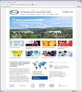 Разработан сайт машиностроительного завода «Плава»