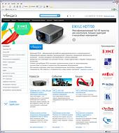 Новый сайт дистрибьютора видеопроекционного оборудования VEGA