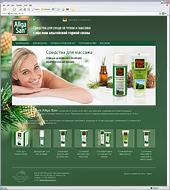 Создан сайт косметической ТМ Allga San холдинга Dr. Theiss Naturwaren GmbH