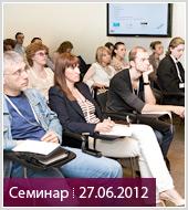 """""""Текарт"""" провел летний семинар для клиентов и партнеров"""