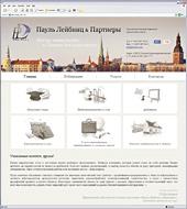 Создан сайт юридической фирмы «Пауль Лейбниц и Партнеры»