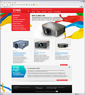 Сайты брендов EIKI и OutBack Power Technologies для дистрибьютора VEGA