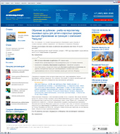 Информационный ресурс об образовании за рубежом компании «Канцлер»