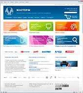Разработан новый сайт для «Мастер-М»