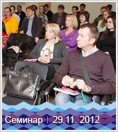 "Практический семинар по интернет-маркетингу Университета ""Текарт"""