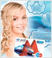 Рекламная кампания карт «Военно-Промышленного Банка»