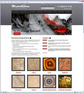 Новый сайт для поставщика натурального камня «Master&Stone»