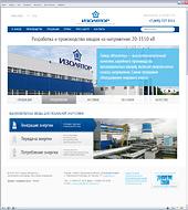 Разработан корпоративный сайт Завода «Изолятор»