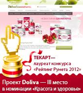 Подведены итоги конкурса сайтов «Рейтинг Рунета 2012»