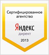 Advert.Techart подтвердил статус сертифицированного агентства Яндекс.Директ