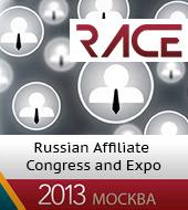 Advert.Techart выступил с докладом на конференции RACE 2013
