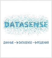 Datasense — новое подразделение группы «Текарт»
