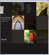 Сайт декоративных покрытий DALI-Decor