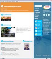 Новая версия сайта «Липецкой городской энергетической компании»