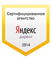 Advert.Techart снова подтвердил сертификацию по Яндекс.Директ