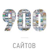 """Веб-разработка """"Текарт"""": 900 интернет-проектов за 16 лет"""