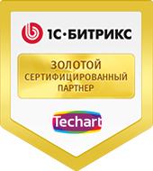 """""""Текарт"""" стал Золотым партнером """"1С-Битрикс"""""""