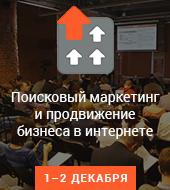 """Секция """"Текарт"""" на Optimization 2016"""