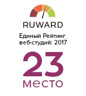 """""""Текарт"""" на 23 месте в рейтинге веб-разработчиков (RUWARD)"""