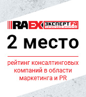 """""""Текарт"""" поднялся на 2 место рейтинга """"Маркетинговый консалтинг - 2017"""""""