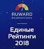 «Текарт» снова в топах рейтингов Ruward