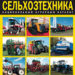 Рынок оборудования для промышленного содержания крупного рогатого скота