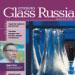 Рынок переработки стеклобоя
