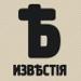 Главный российский институт электричества оставили без света