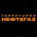 Развитие рынка морских буровых установок в России