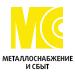 Металлоконструкции с цинковым блеском