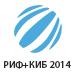 "Конференция ""РИФ+КИБ 2014"""