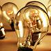 Конкурс аналитических работ по рынку энергосберегающих осветительных систем