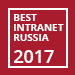 Церемония награждения победителей и призеров конкурса 12th Best Intranet Russia Awards