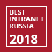 14 th BEST INTRANET RUSSIA FORUM 2018