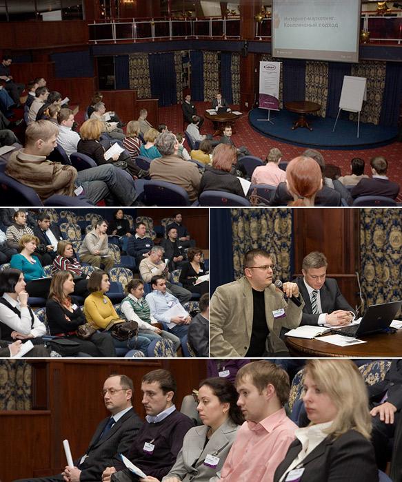 Семинар для клиентов и парнеров 17,12,2008