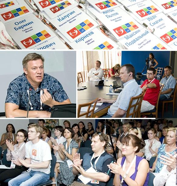 """Съезд """"Боевой маркетинг 2011"""""""