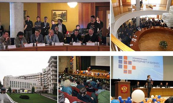 "Конференция ""Интернет и Бизнес. 2008"" (КИБ)"