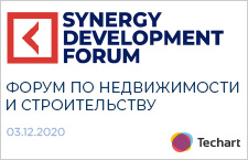 Доклад «Текарт» НА SYNERGY DEVELOPMENT FORUM